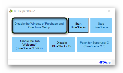 Как убрать рекламу из BlueStacks
